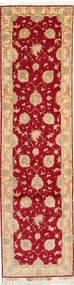 Tabriz 50 Raj Med Silke Teppe 79X315 Ekte Orientalsk Håndknyttet Teppeløpere Rød/Rust (Ull/Silke, Persia/Iran)