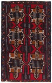 Beluch Teppe 85X139 Ekte Orientalsk Håndknyttet Mørk Brun/Mørk Rød (Ull, Afghanistan)