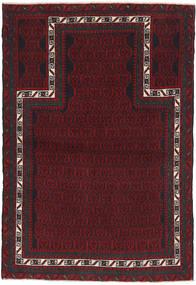 Beluch Teppe 91X140 Ekte Orientalsk Håndknyttet Mørk Rød/Svart (Ull, Afghanistan)