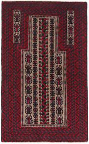 Beluch Teppe 80X142 Ekte Orientalsk Håndknyttet Mørk Rød (Ull, Afghanistan)