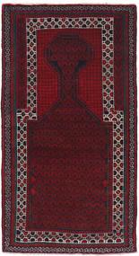 Beluch Teppe 80X155 Ekte Orientalsk Håndknyttet Mørk Rød (Ull, Afghanistan)