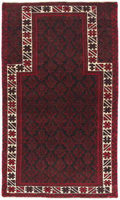 Beluch Teppe 77X136 Ekte Orientalsk Håndknyttet Mørk Rød/Mørk Brun (Ull, Afghanistan)