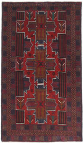 Beluch Teppe 90X154 Ekte Orientalsk Håndknyttet Mørk Brun/Mørk Rød (Ull, Afghanistan)