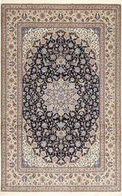 Nain 6La Habibian Teppe 210X323 Ekte Orientalsk Håndknyttet Lys Grå/Beige (Ull/Silke, Persia/Iran)