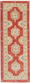 Ziegler Teppe 87X236 Ekte Orientalsk Håndknyttet Teppeløpere Rust/Lysbrun (Ull, Pakistan)