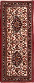 Ghom Sherkat Farsh Teppe 84X205 Ekte Orientalsk Håndknyttet Teppeløpere Mørk Rød/Mørk Brun (Ull, Persia/Iran)