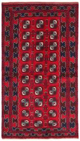 Beluch Teppe 103X187 Ekte Orientalsk Håndknyttet Mørk Rød/Rød/Mørk Brun (Ull, Afghanistan)