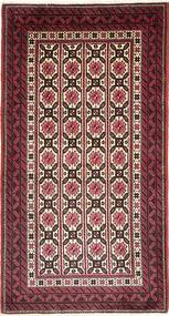 Beluch Teppe 105X205 Ekte Orientalsk Håndknyttet Mørk Rød/Brun (Ull, Persia/Iran)