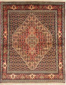 Senneh Teppe 122X158 Ekte Orientalsk Håndknyttet Mørk Brun/Lysbrun (Ull, Persia/Iran)