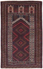 Beluch Teppe 86X141 Ekte Orientalsk Håndknyttet Mørk Brun (Ull, Afghanistan)