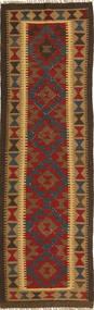 Kelim Maimane Teppe 60X199 Ekte Orientalsk Håndvevd Teppeløpere Mørk Rød/Mørk Grå/Lysbrun (Ull, Afghanistan)