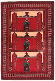 Beluch Teppe 88X139 Ekte Orientalsk Håndknyttet Mørk Rød/Mørk Brun/Rød (Ull, Afghanistan)