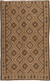 Kelim Maimane Teppe 150X248 Ekte Orientalsk Håndvevd Brun/Lysbrun (Ull, Afghanistan)