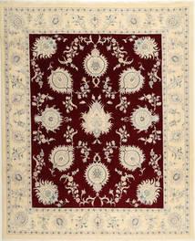 Nain 9La Sherkat Farsh Teppe 248X305 Ekte Orientalsk Håndknyttet Beige/Lys Grå (Ull, Persia/Iran)