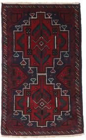 Beluch Teppe 90X148 Ekte Orientalsk Håndknyttet Mørk Blå/Mørk Rød (Ull, Afghanistan)