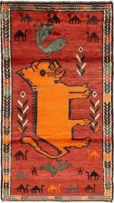 Ghashghai Teppe 110X202 Ekte Orientalsk Håndknyttet Rust/Orange (Ull, Persia/Iran)