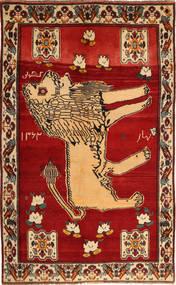 Ghashghai Teppe 145X235 Ekte Orientalsk Håndknyttet Rust/Mørk Rød (Ull, Persia/Iran)