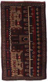 Beluch Teppe 80X141 Ekte Orientalsk Håndknyttet Mørk Rød (Ull, Afghanistan)