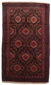 Beluch Teppe 102X190 Ekte Orientalsk Håndknyttet Mørk Brun/Mørk Rød (Ull, Afghanistan)