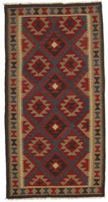 Kelim Maimane Teppe 100X197 Ekte Orientalsk Håndvevd Mørk Grå/Mørk Rød (Ull, Afghanistan)