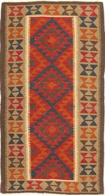 Kelim Maimane Teppe 101X193 Ekte Orientalsk Håndvevd Brun/Rust (Ull, Afghanistan)
