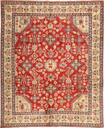 Kazak Teppe 285X348 Ekte Orientalsk Håndknyttet Rust/Mørk Beige Stort (Ull, Pakistan)