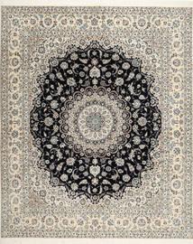 Nain 6La Habibian Teppe 253X314 Ekte Orientalsk Håndknyttet Lys Grå/Beige Stort (Ull/Silke, Persia/Iran)
