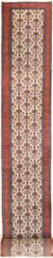 Koliai Teppe 95X970 Ekte Orientalsk Håndknyttet Teppeløpere Mørk Rød/Mørk Brun (Ull, Persia/Iran)