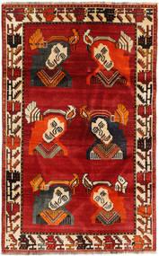 Ghashghai Teppe 110X178 Ekte Orientalsk Håndknyttet Rust/Mørk Brun (Ull, Persia/Iran)