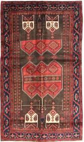 Koliai Teppe 157X270 Ekte Orientalsk Håndknyttet Mørk Rød (Ull, Persia/Iran)
