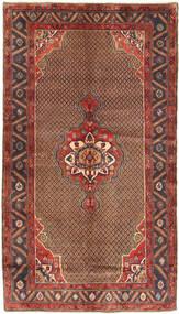 Koliai Teppe 150X266 Ekte Orientalsk Håndknyttet Mørk Brun/Mørk Rød (Ull, Persia/Iran)