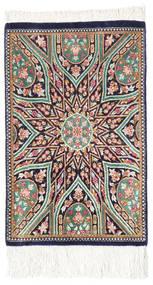 Ghom Silke Teppe 30X40 Ekte Orientalsk Håndknyttet Svart/Lys Grå (Silke, Persia/Iran)