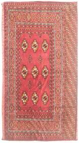 Turkaman Teppe 63X122 Ekte Orientalsk Håndknyttet Mørk Rød/Lyserosa (Ull, Persia/Iran)