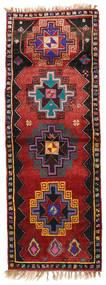 Herki Vintage Teppe 135X373 Ekte Orientalsk Håndknyttet Teppeløpere Mørk Rød/Svart (Ull, Tyrkia)