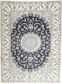 Nain Teppe 257X340 Ekte Orientalsk Håndknyttet Lys Grå/Beige Stort (Ull, Persia/Iran)