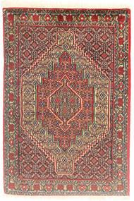 Senneh Teppe 72X109 Ekte Orientalsk Håndknyttet Lysbrun/Mørk Rød (Ull, Persia/Iran)