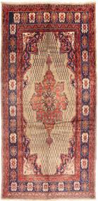 Koliai Teppe 150X315 Ekte Orientalsk Håndknyttet Teppeløpere Mørk Rød/Rust (Ull, Persia/Iran)