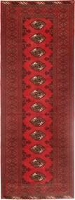 Turkaman Patina Teppe 103X283 Ekte Orientalsk Håndknyttet Teppeløpere Mørk Rød/Rød (Ull, Persia/Iran)