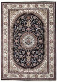 Nain Indisk Teppe 252X355 Ekte Orientalsk Håndknyttet Lys Grå/Mørk Blå Stort ( India)