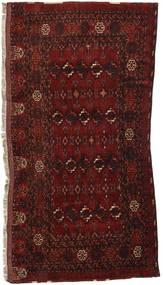 Afghan Khal Mohammadi Teppe 92X189 Ekte Orientalsk Håndknyttet Mørk Rød (Ull, Afghanistan)