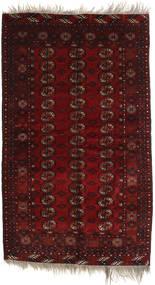 Afghan Khal Mohammadi Teppe 134X226 Ekte Orientalsk Håndknyttet Mørk Brun/Mørk Rød (Ull, Afghanistan)