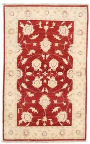 Ziegler Ariana Teppe 87X140 Ekte Orientalsk Håndknyttet Beige/Rust (Ull, Afghanistan)