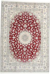 Nain 9La Teppe 236X333 Ekte Orientalsk Håndknyttet Lys Grå/Beige (Ull/Silke, Persia/Iran)