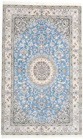 Nain 9La Teppe 153X250 Ekte Orientalsk Håndknyttet Lys Grå/Hvit/Creme (Ull/Silke, Persia/Iran)