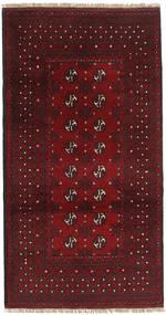 Afghan Teppe 99X189 Ekte Orientalsk Håndknyttet Mørk Rød/Mørk Brun (Ull, Afghanistan)