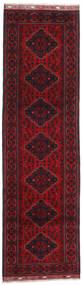 Afghan Khal Mohammadi Teppe 82X289 Ekte Orientalsk Håndknyttet Teppeløpere Mørk Rød/Rød (Ull, Afghanistan)