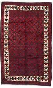 Beluch Teppe 160X255 Ekte Orientalsk Håndknyttet Mørk Lilla/Rød (Ull, Afghanistan)
