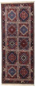 Yalameh Teppe 80X198 Ekte Orientalsk Håndknyttet Teppeløpere Mørk Rød/Mørk Grå (Ull, Persia/Iran)