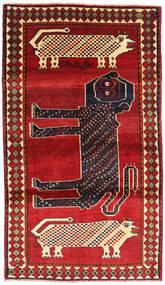 Ghashghai Teppe 109X190 Ekte Orientalsk Håndknyttet Rust/Mørk Rød (Ull, Persia/Iran)