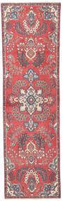 Hamadan Patina Teppe 75X258 Ekte Orientalsk Håndknyttet Teppeløpere Lyselilla/Brun (Ull, Persia/Iran)
